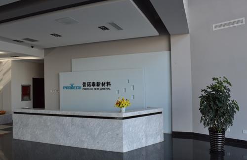 betway官网材料必威app手机下载版办公楼